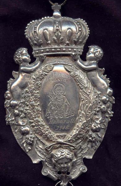 1908 W.j Ploum
